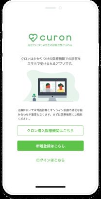 新規登録〜ログイン